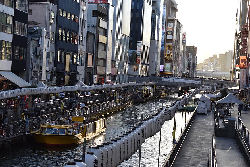 Do not overlook the Adventure as you Plan for a Trip to Osaka, Japan